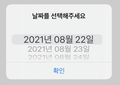 스크린샷 2021-08-22 오후 3.17.53